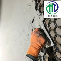耐磨陶瓷涂料提高了产业安全性节约了企业成本