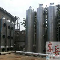 郑州专业定做钢制内衬花钢岩脱硫塔 脱硫除尘设备 脱硫脱硝除尘器