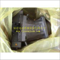 力士乐 泵 A6VM250HZ 63W2-VZB027B