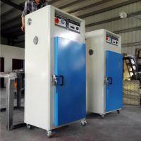 东莞工业烤箱 12层箱式干燥机 高温立式单门烘箱 佳兴成厂家非标定制