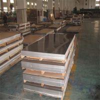 深圳太钢316L不锈钢板 耐酸碱耐腐蚀SUS316L材质不锈钢板