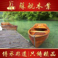 欧式木船 酒店景观装饰摆件花船公园手划船批发 婚纱摄影道具船