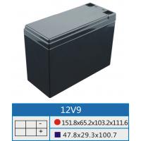 12V9AH专用铅酸蓄电池壳深圳市高能可五金塑胶