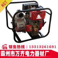 汽油机机动泵汽油自吸泵 超强动力大流量
