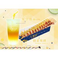 台湾老大薯条原料薯条粉供应