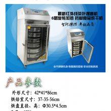 云南玛卡烘干机,玛卡片热风循环烘箱,中药材中草药烘干机