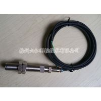 SZCB-01磁阻转速探头 转速传感器