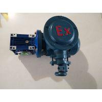 输送设备用防爆涡轮蜗杆减速电机NMRV050/20-YB2-7124-0.37KW
