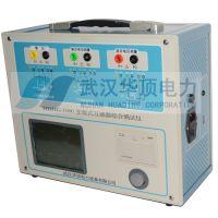 华顶电力-HDHG-1000变频式互感器综合测试仪-三项国家专利,技术力量雄厚
