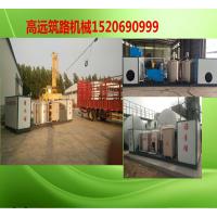 河南新郑市8吨改性沥青设备 乳化沥青设备