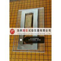 定制表干时间模框(黄铜板)