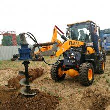 铲车改造挖坑机 装载机改造挖坑机 植树 电力杆 洪涛厂家直销
