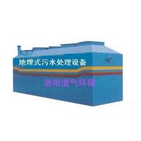 四川调味品加工厂污水处理设备 绵阳泡菜加工厂一体化污水处理设备概述详解工艺