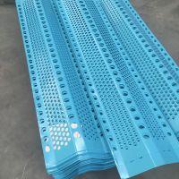 防尘抑尘板如何安装防风挡风网煤场专用多少钱
