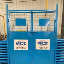 南昌施工电梯门厂家 供应工地升降机防护门 工地楼层安全门