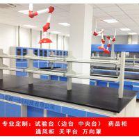 供应绵阳实验台 实验全钢实验台 中央台 钢木边台试剂架