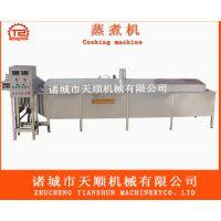 (肉食品生产机器)煮肉设备生产厂家