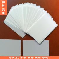 反光纸反光片反射膜570*570*0.3/594*594*0.3超薄灯箱反光纸