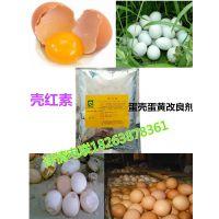http://himg.china.cn/1/4_348_240754_601_800.jpg