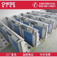 昌开ZN63/VS1-12/1250-31.5户外高压真空断路器固定固封式VS1断路器