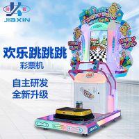 伽信大型体感游戏机跳跳岛游艺机出饮料投币礼品电玩设备儿童乐园