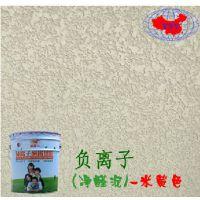 山东负离子产品向全国营销批发—负离子粉、电气石粉