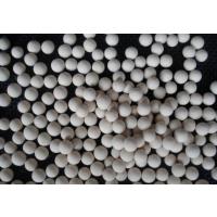13x分子筛,厂家、批发,巩义市帝鑫净化材料有限公司