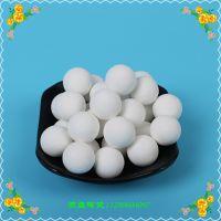 供应高纯氧化铝研磨球 氧化铝陶瓷球 高铝球 刚玉球 可定做