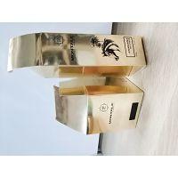 供应高档化妆品盒,可定制折叠盒