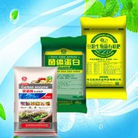 颗粒粉剂有机肥 机播颗粒有机肥 木里旺豆饼菌肥