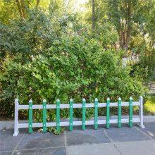公路隔离护栏 场区隔离带 园林护栏