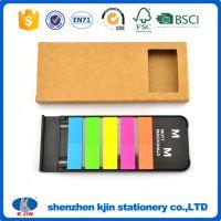 kjin新款创意设计多功能多彩组合手机座便利贴记事本便签本套装