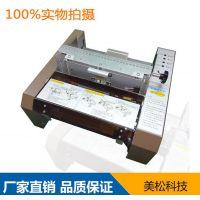 美松 MS-ST420II 医院病历本封面打印机