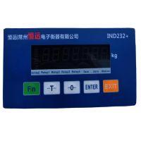 常州控制仪表-HY-IND232——支持232,485,modus通讯协议-恒远电子
