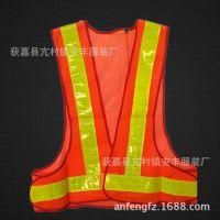 日式反光背心 V字型网布安全发光服 交通安全服装大脚反光背心