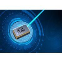 晶体谐振器 贴片型 SMD Crystal 高精度 高稳定性