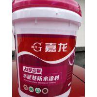 JS防水涂料品牌_JS防水涂料价格_嘉龙牌JS防水涂料厂家