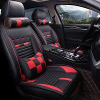 吉利远景X3X6博越金刚ec7帝豪GS/GL专用座套夏季汽车坐垫全包围