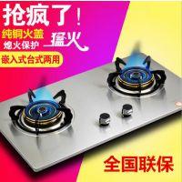 供应家用不锈钢面板灶具嵌入式双炉OEM燃气灶