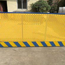 珠海临边安全围栏 肇庆工地警示防护栏杆 云浮基坑护栏现货