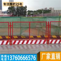 中山建筑基坑围栏 惠州工地施工隔离栏 揭阳临边洞口防护栏杆