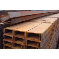 玉溪槽钢批发价格、玉溪槽钢生产、玉溪槽钢最新报价