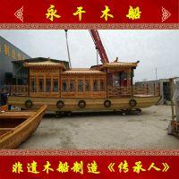 永干木船供应8.6米中后舱封闭式观光画舫木船 景区电动木质客船