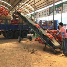 [都用]仓库装卸货车输送机 定做移动皮带机 输送机生产厂家