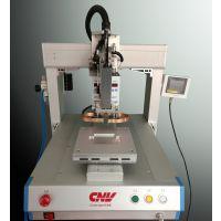 科诺威CNV16-2101型 喇叭自动点焊设备