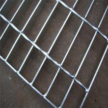 镀锌平台踏步板 围栏钢格板批发 什么是钢格板