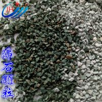 供应水产养殖用沸石粉 园艺沸石颗粒