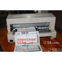 济宁爱普生 映美 实达票据发票针式打印机整机及色带/碳带销售电话18053791699