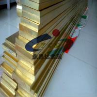 现货C2680黄铜棒 无铅环保H59黄铜棒 河南H62黄铜排