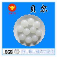 贝尔专业生产pp塑料球 聚丙烯实心滚珠 防腐蚀 适用于化妆品等行业